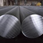 Barres d'aluminium